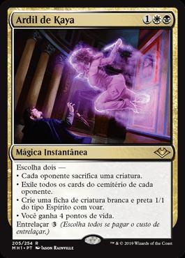 1x Shapeshifter MTG Antiquities NM Magic Regular